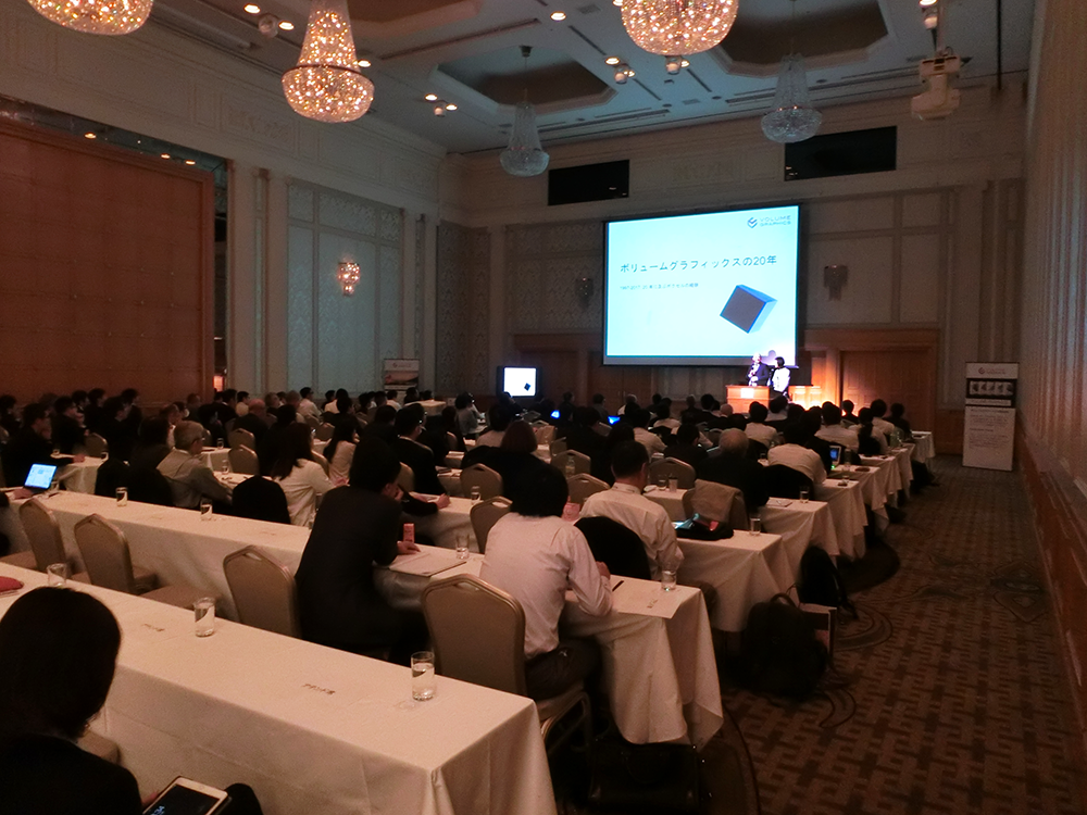 The one day event consisted of presentations by users, networking, and the hardware exhibition